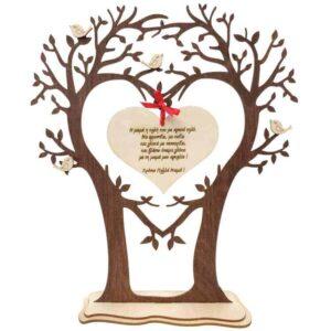 Δώρο Για Την Γιορτή Της Μητέρας Σταντ Δέντρο Καρδιά