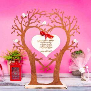 δέντρο για την γιορτή της μητέρας
