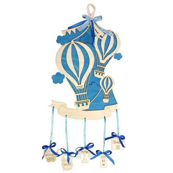 Αναμνηστικό Γέννησης Αερόστατα
