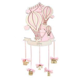 Αναμνηστικό Γέννησης Αερόστατα - Κορίτσι