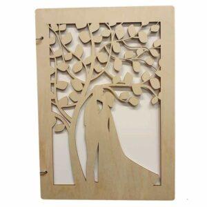 Ευχολόγιο δέντρο με ζευγάρι