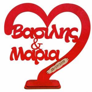 Δώρο Αγίου Βαλεντίνου Σταντ Καρδιά Με Ονόματα Κόκκινο