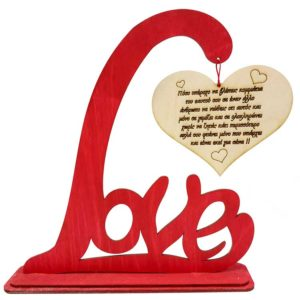 Σταντ Love κόκκινο