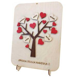 Δώρο Για Τη Γιορτή Της Μητέρας Σταντ Δέντρο Αγάπης