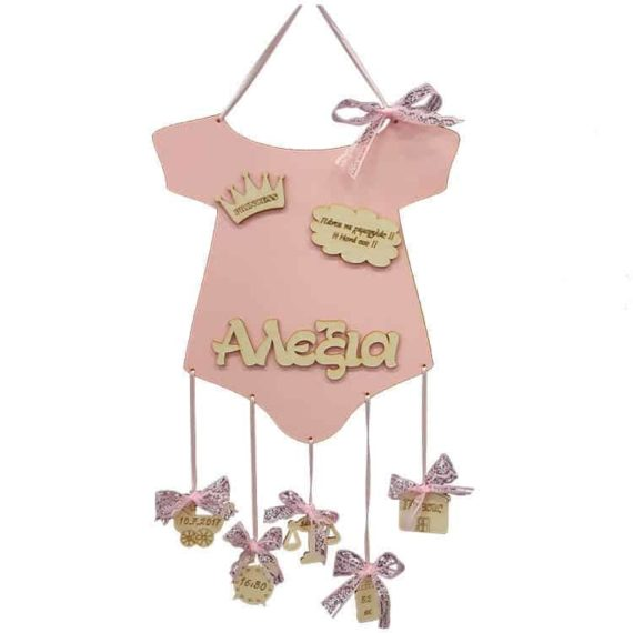 Αναμνηστικό Γέννησης Φανελάκι ( Κορίτσι )