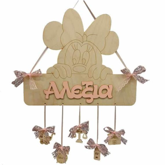 Αναμνηστικό Γέννησης Minnie Mouse