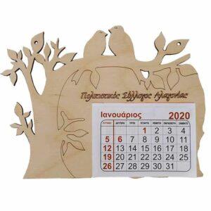 Ξύλινο Ημερολόγιο Τοίχου Δέντρο