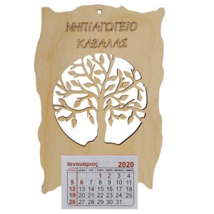 Ξύλινο Ημερολόγιο Τοίχου Δέντρο Ζωής Διάτρητο