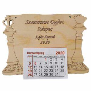 Ημερολόγιο Τοίχου Πούλια