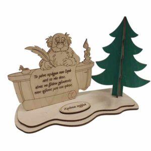 Ξύλινο Χριστουγεννιάτικο Σταντ Άγιος Βασίλης Σε Γραφείο