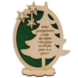 Ξύλινο Χριστουγεννιάτικο δέντρο σε στεφάνη
