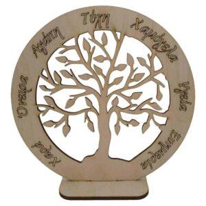 Ξύλινο Χριστουγεννιάτικο Σταντ Δέντρο Ζωής Με Ευχές