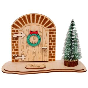 Χριστουγεννιάτικο Δώρο Δέντρο με Πορτούλα