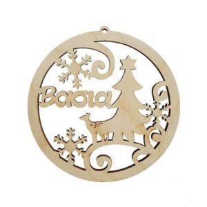 Ξύλινο Χριστουγεννιάτικο Στολίδι Μπάλα Ελάφι