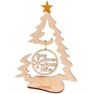 Χριστουγεννιάτικο Δέντρο Με Μπάλα