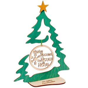 Χριστουγενινάτικο Δέντρο Με Μπάλα