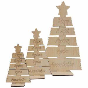 Ξύλινο Χριστουγεννιάτικο Δέντρο Τάβλα. Όμορφο χριστουγεννιάτικο Δέντρο Τάβλα μεγέθη