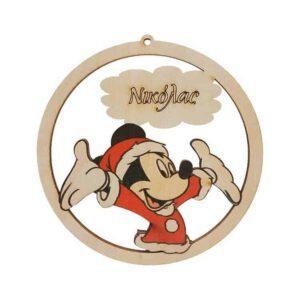 Στολίδι Mickey