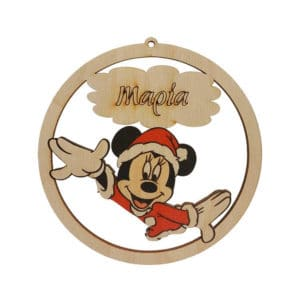 Ξύλινη Χριστουγεννιάτικη Έγχρωμη Μπάλα Minnie