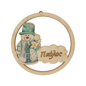 Ξύλινη Χριστουγεννιάτικη Έγχρωμη Μπάλα Χιονάνθρωπος