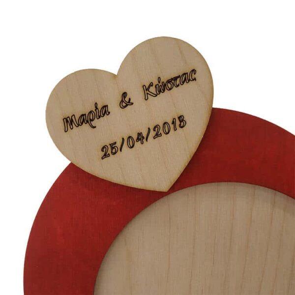 Δώρο Αγίου Βαλεντίνου Κορνίζα Καρδιά