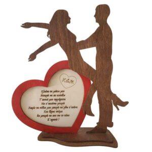 δώρο αγίου βαλεντίνου Ζευγάρι Σε Καρδιά