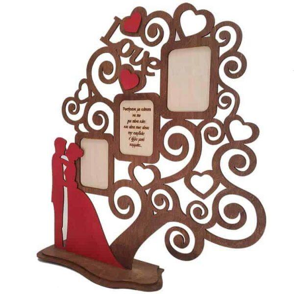 Δώρο Αγίου Βαλεντίνου Δεντρο Κορνίζα Με Ζευγάρι