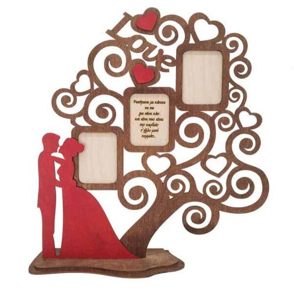 Δώρο Αγίου Βαλεντίνου Δέντρο Κορνίζα Με Ζευγάρι