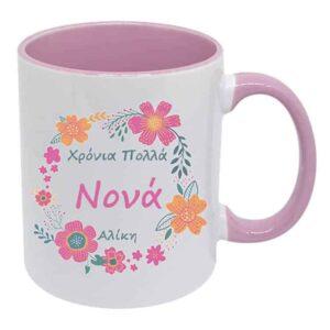 Κούπα Με Χρωματιστό Χερούλι και Εσωτερικό Ροζ