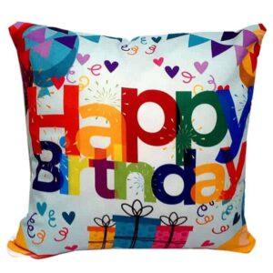 Μαξιλάρι Δίχρωμο Happy Birthday