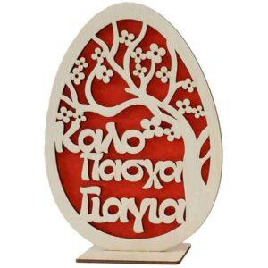 Ξύλινο Πασχαλινό Αυγό Δέντρο Πασχαλιά Με Τσόχα