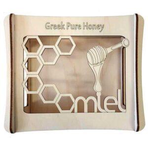 συσκευασία Για Μέλι