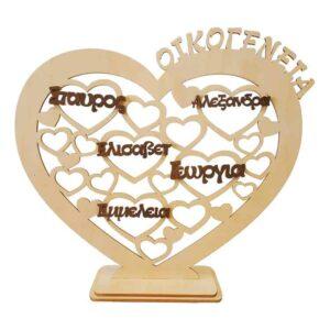 Ξύλινο Σταντ Καρδιά