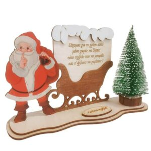 Χριστουγεννιάτικο Δώρο Άγιος Βασίλης με Έλκηθρο