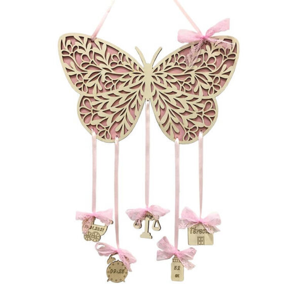 Αναμνηστικό Γέννησης Πεταλούδα
